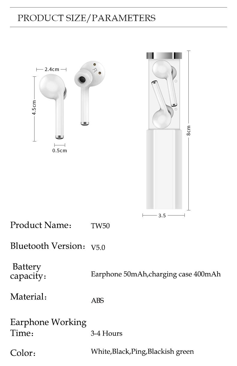 product-Auto pairing-Bodio Electronic-img