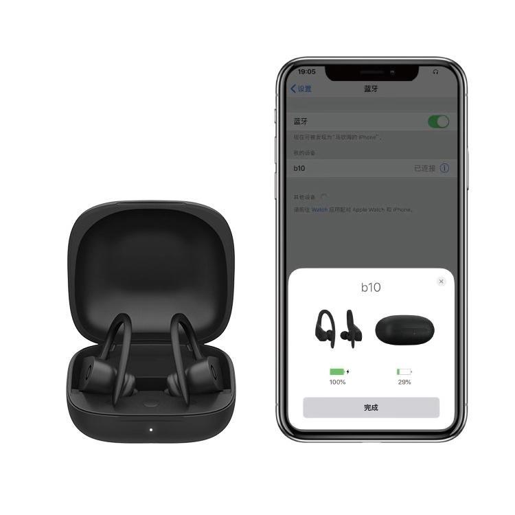Noise Cancelling Mini Auto Hifi True Wireless Stereo Audifonos Bluetooths 5.0 Sport Headphone Earphones B10 Tws Earbuds